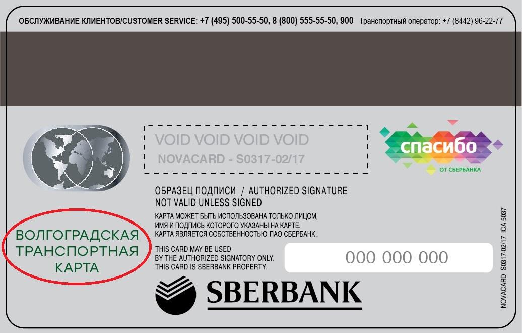 помогу взять кредит ставрополь